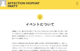affection-mophatparty.com