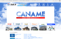caname.net