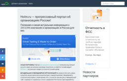 chiprecharge.h11.ru