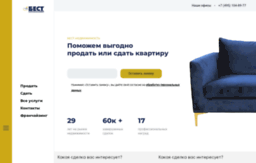 cre.best-realty.ru