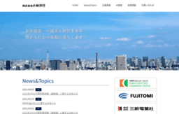futures.co.jp