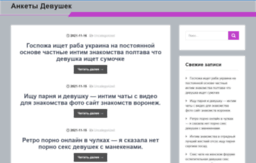 linkchest.info