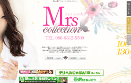 mrscollection.net