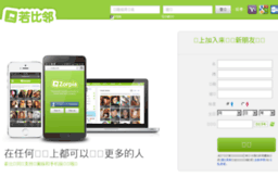 search.zorpia.cn