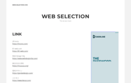 web-selection.com