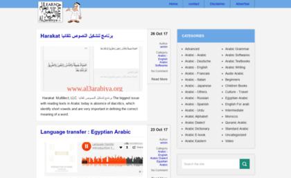 Al3arabiya org website  Free resources to learn Arabic language