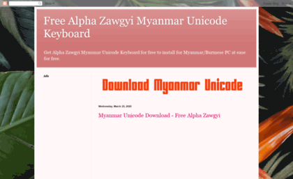 Unicode Keyboard Download