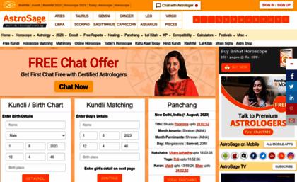 Astrosage com website  Free Horoscope & Astrology: Kundli