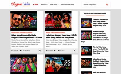 bhojpuri hd video