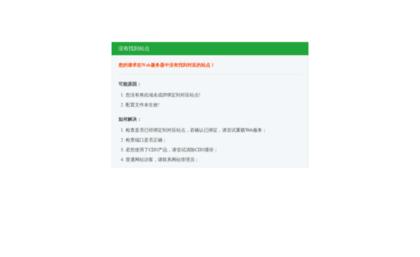 Dhl Globalmail Com Website Dhl Mail English