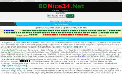 Djfusionbd tk website  BDNice24 Net :: Bangladeshi Movie, Bangla