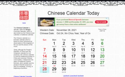 En nongli info website  Nongli Chinese Calendar Today 2019:Today's