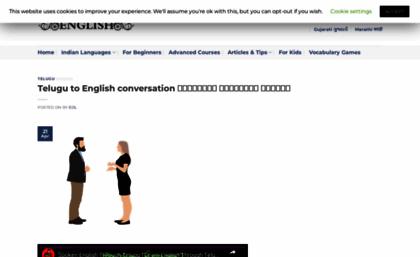 Englishonlinelearning in website  Learn English Speaking