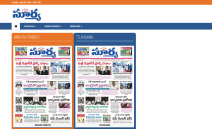 Epaper suryaa com website  Surya Telugu News Paper - Telugu
