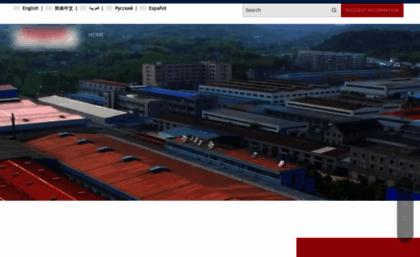 Fang-yuan com website  Plastic Machine manufacturer and