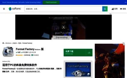 format factory website