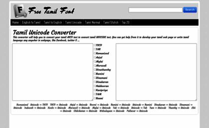 Freetamilfont com website  500+ Tamil Font Free Download || Tamil