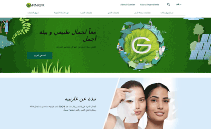 Garnier-me com website  Beauty tips, skin hydration, beauty