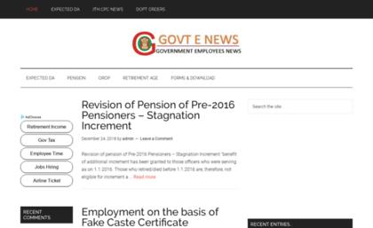 Govtenews com website  CENTRAL GOVERNMENT EMPLOYEES NEWS