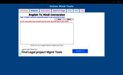 Hindi changathi com website  Online Hindi Converter | English Hindi