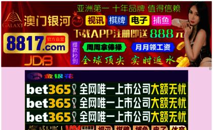 Icaocode com website