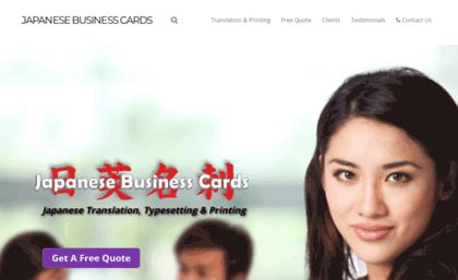 Japanese business cards website japanese business card japanese business cards reheart Gallery