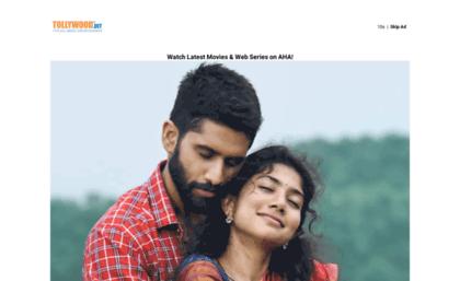Movie review website