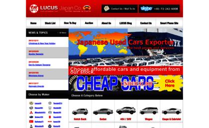 Lucusjapan com website  Japanese Used Cars Lucus Japan MS