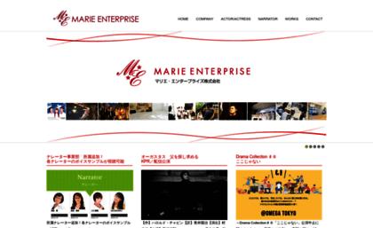 M-e.in website. 芸能プロダクシ...