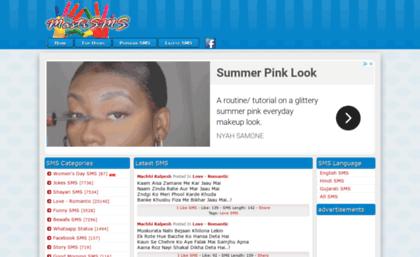 Mastisms in website  MastiSMS netSMS, Free SMS, Jokes, Love