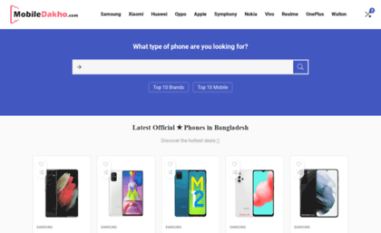 Mobiledakho com website  Mobile phone prices - Pakistan's