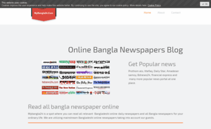 Mybangla24 jimdo com website  Bangladeshi online newspapers