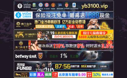 New-drama com website  New-drama com