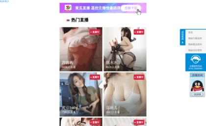 香港三级大全_Nilbux.com website. 日本三级,香港三级,韩国电影三级大全2017,黃色带 ...