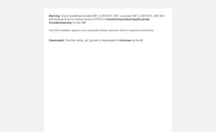 Ntsjobs pk website  NTS Jobs Results Answer Keys Roll No