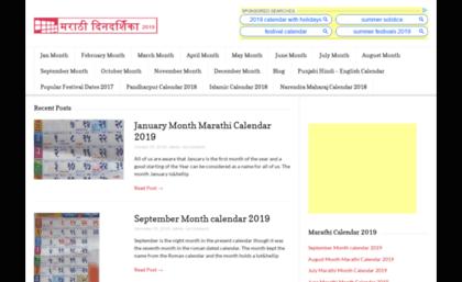 Onlinecalendars In Website Kalnirnay Marathi Calendar 2018