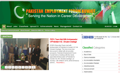 Pefk net website  Pakistan Employment Forum Kuwait | Serving the