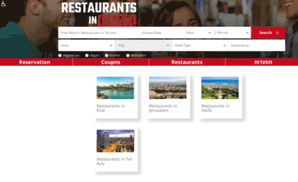 restaurants-in-israel.co.il