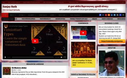 Srath Com Website Sanjay Rath Vedic Astrology Spirituality