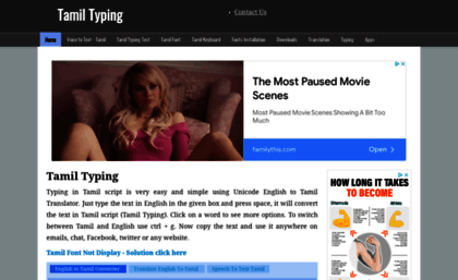 Tamil indiatyping com website  Tamil Typing | English to