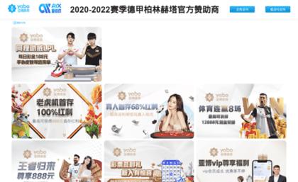 Traffic-clips com website  Traffic Clips