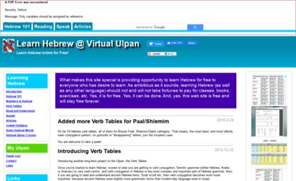 Ulpan net website  Learning Hebrew for free in Virtual Ulpan