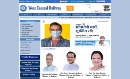 west central railway login